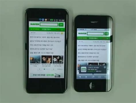 lg mobile browser lg optimus 2x vs iphone 4 browser test speed