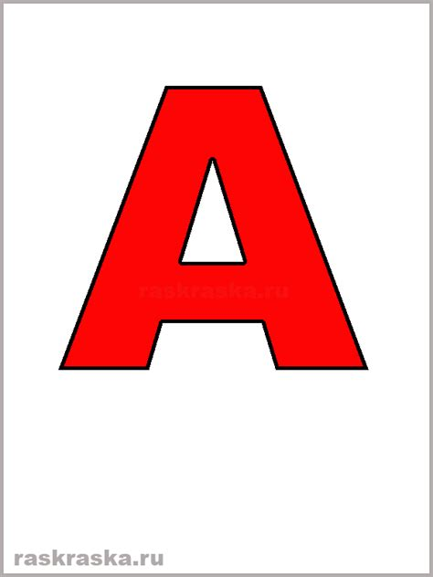 Spanish Letter A Color Letter Red Picture For Print And The Latter S Color