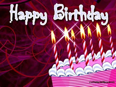 my dear happy birthday my dear
