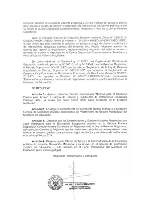 resolucion ministerial n199 2015 minedu directores2014 rsg nro 1551 2014 minedu concurso 2015