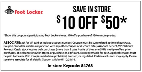 college football fan shop discount code foot locker coupons april 2015
