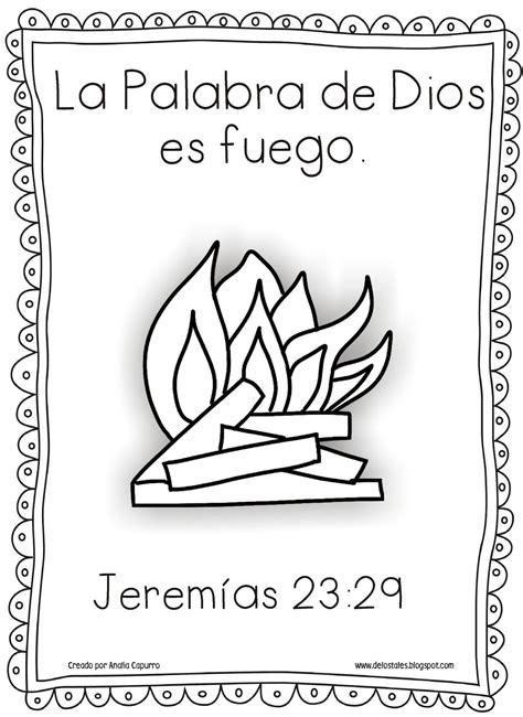 imagenes de dios para el pin biblia fuego jpg 1166 215 1600 manualidades biblicas