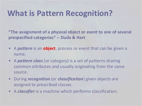 pattern recognition process object recognition