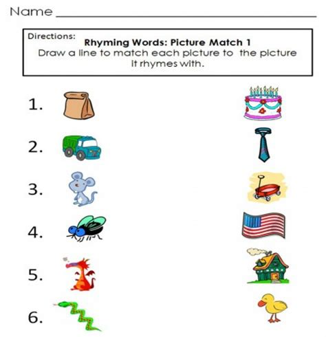 Examples Of Interests For Resume by Rhyming Picture Match Jpg Katherine Ann Carragher