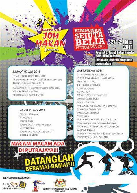 cara membuat flyer acara himpunan sejuta belia poster dan aturcara abgrara s weblog