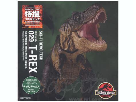 Revoltech Sci Fi sci fi revoltech t rex by kaiyodo hobbylink japan