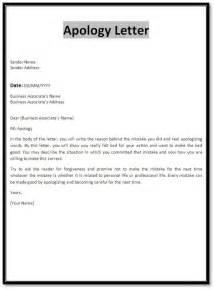 Business Apology Letter To Boss For Mistake How To Apologize In A Business Environment Eage Tutor