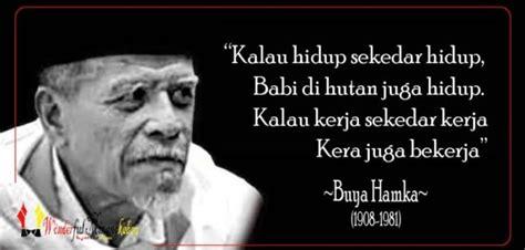 Politik Bermoral Agama Tafsir Politik Hamka 1 biografi buya hamka ulama dan sekaligus tokoh politik sastra wonderful minangkabau