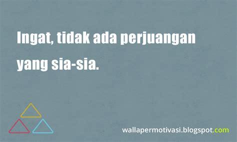 kata bijak motivasi tidak ada perjuangan yang sia sia wallpaper motivasi