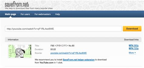 download youtube cepat cara mudah download video youtube tanpa plugin idcopy