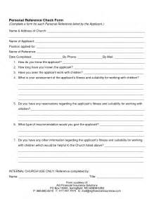 reference check template best photos of personal reference form template