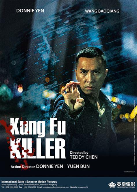 film action donnie yen adrian chen movie info cityonfire com movie news