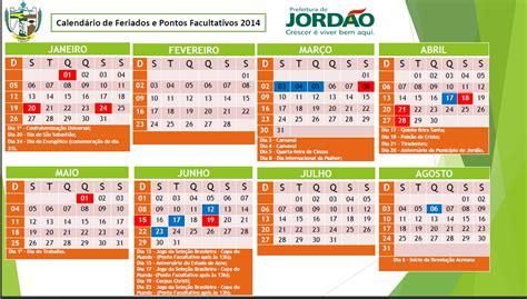 calendario informacion exogena ao 2016 bem vindo ao blog do jo 227 o br 225 z prefeitura municipal de