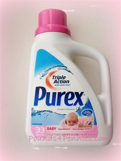 Detergent Giveaway - purex baby laundry detergent giveaway