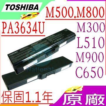 Baterai Toshiba Portege M800 M810 M820 M830 M900 Pa3634u Pa3635 toshiba m800 電池 原廠 的價格 比價撿便宜