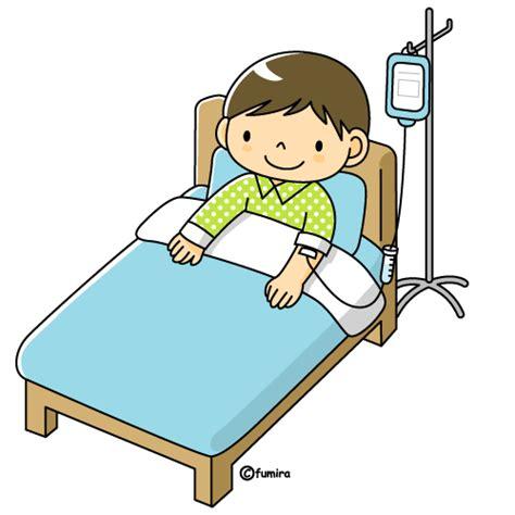 imagenes animadas hospital hospital enfermeras doctor