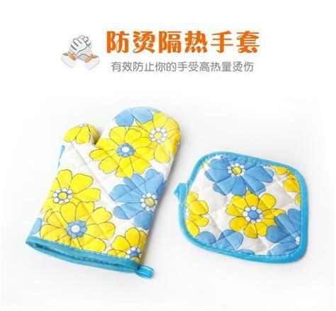 Sarung Tangan Plastik Memasak sarung tangan oven microwave perlengkapan dapur kitchen gloves 642 barang unik china