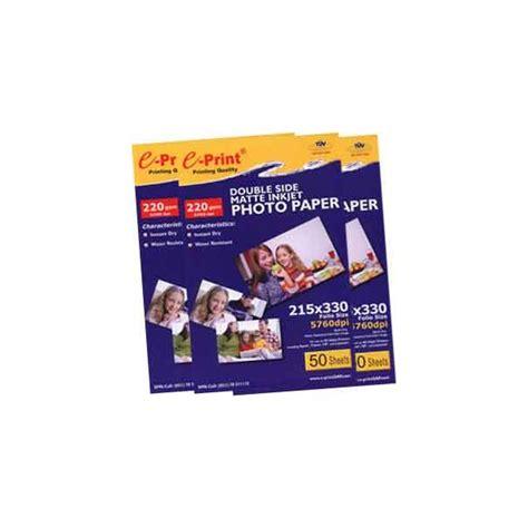 E Print Side Matte Inkjet 220gsm 50sheet eprint inkjet paper matte f4 50 sheet 220 g