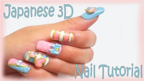 3d Nail Tutorial