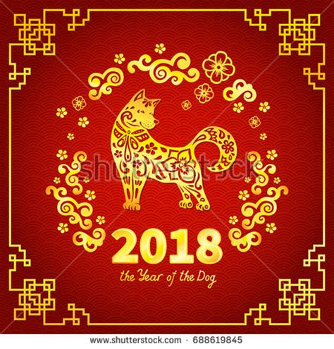 new year greeting posters symbol 2018 new year stock vector 688619845