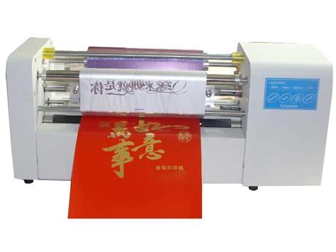 wedding invitation card printing machine automatic portable wedding invitation card printing digital foil sting machine price