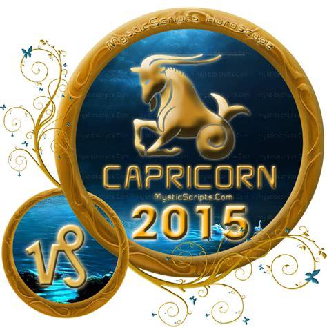 2014 capricorn love horoscope autos post