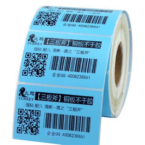 Label Sticker Barcode Thermal 50x25 1 1 Line 1000 Pcs blue color barcode thermal transfer label 80mm x50mm 1000 labels 5 color available in