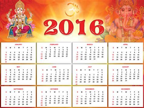 calendar design size god calendar wallpaper free 2016 god calendar design