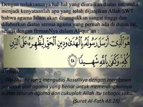 Menjadi Ahli Tauhid Di Akhir Zaman Abu Ammar studi islam makna iman kepada hari akhir
