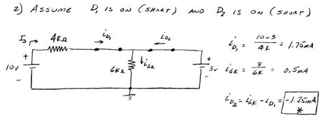 finding current through a resistor in a circuit homework and exercises simple circuit with mesh current two resistors two batteries