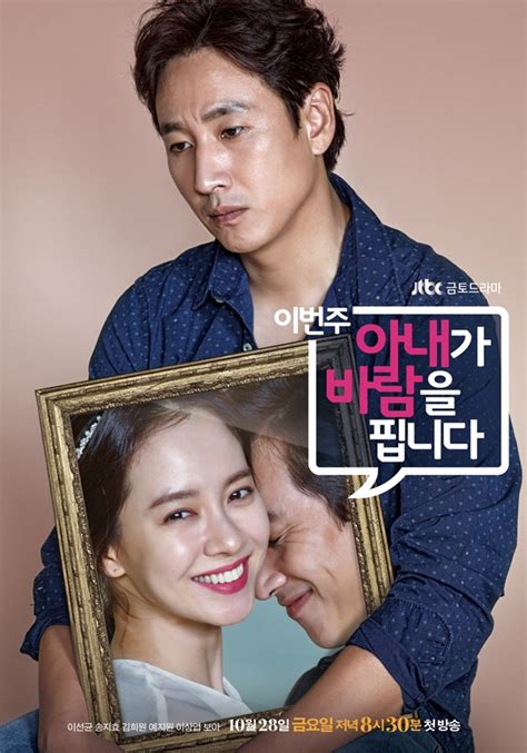 Because This Is My Dvd Drama Korea listen to asianwiki