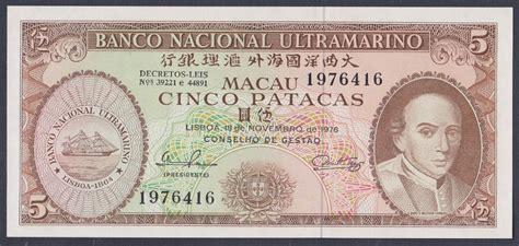 printable paper money uk ian gradon bank notes rare paper money old money old