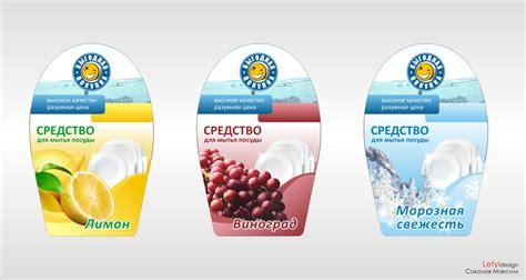 label design for dishwashing liquid labels for dishwashing gel by letyi on deviantart