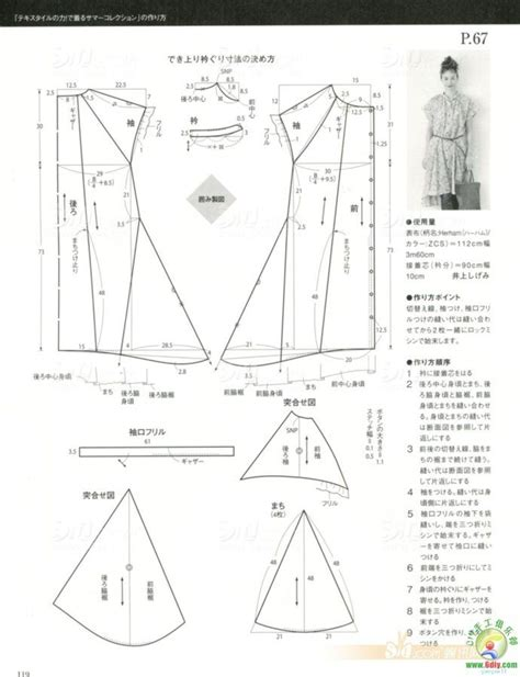 pattern drafting tips 133 best pattern drafting 1 images on pinterest dress