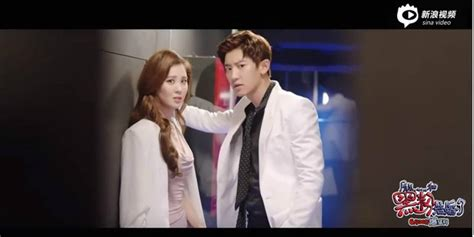 So I Married An Anti Fan Chanyeol official trailer of chanyeol and seohyun s