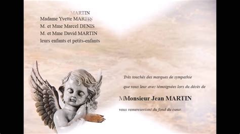 Lettre De Remerciement Maman 100 Texte Pour Remercier Fr Dictionnaire