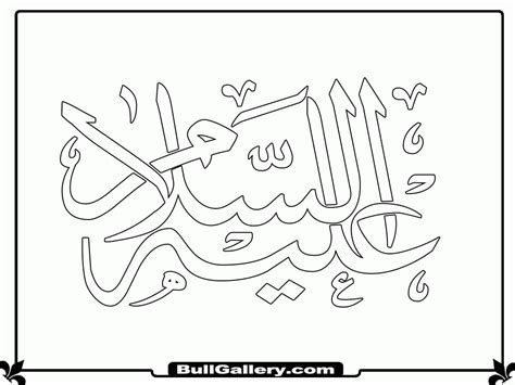 Coloring Page Islamic Coloring Home Muslim Coloring Pages Printable