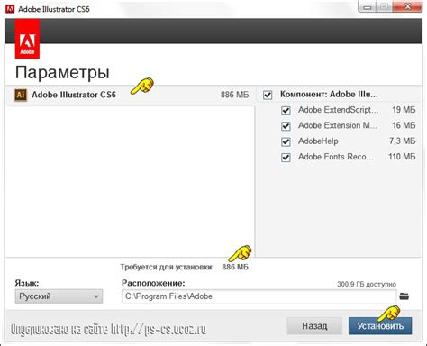adobe illustrator cs6 ls6 crack adobe illustrator cs6 16 0 0 portable 32bit 64bit