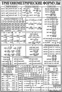 20 задание егэ по математике базовый уровень
