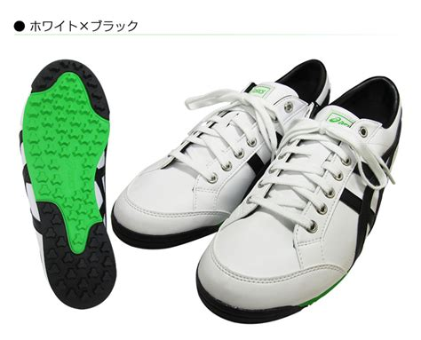 flat soled golf shoes flat soled golf shoes 28 images flat soled golf shoes