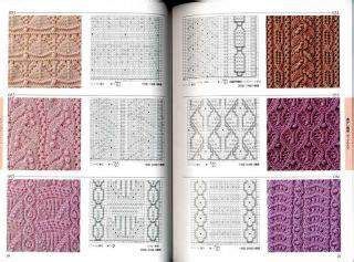 japanese knitting pattern book 250 pattern magic volume 1 japanese fashion design book on