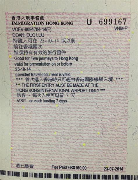 Sponsor Letter For Hong Kong Visa Thủ Tục Xin Visa Hongkong Tại Hải Ph 242 Ng