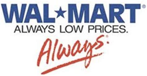 Mundo Das Marcas: WALMART Walmart Slogans