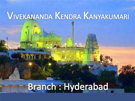 Swami Vivekananda Mba College Secunderabad by Vivekananda Kendra Hyderabad