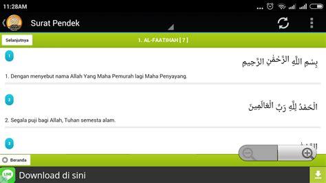 download surat pendek alquran mp3 gratis download gratis kumpulan surat pendek al quran gratis