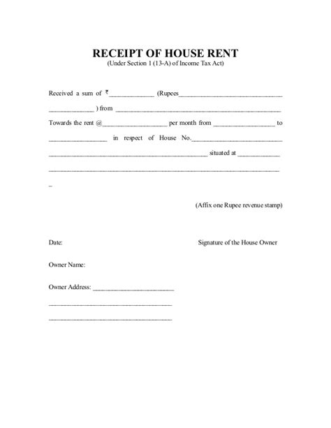 rent receipt template for income tax abc