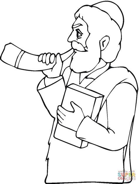 imagenes judias gratis dibujo de hombre con libro tocando el cuerno para colorear