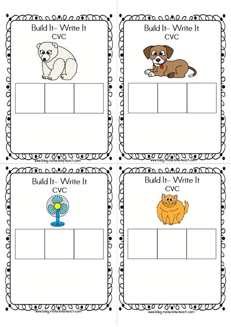 printable word building games classroom freebies cvc and ccvc build it write it cards