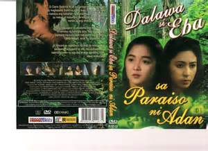 From onlineessays com history of philippine cinema introduc tion the