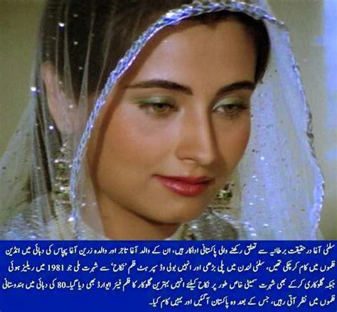 list of pakistani actors working in india pakistan hotline 25 pakistani actors and actresses who